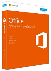 microsoft office 2016 home and student (x32/x64) ru box (коробочная версия)